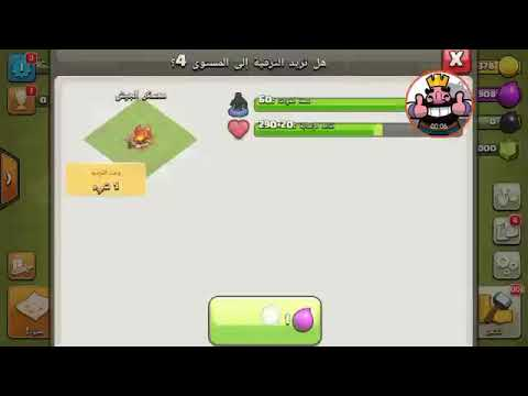 Best Coc Private Servers 2017 Android Clash Of Clans Mod Apk Download