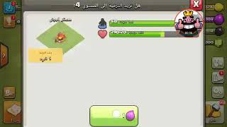 coc private server 2017 apk download for android