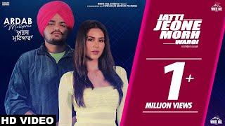 TEASER : Jatti Jeone Morh Wargi | Sidhu Moose Wala feat Sonam Bajwa | Rel Tomorrow | Ardab Mutiyaran