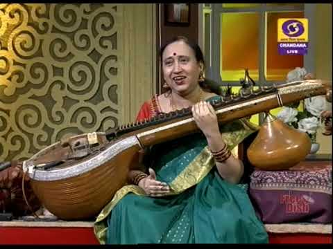 Vidhushi Veena Varuni in Shubhodaya Karnataka | 18-03-2019 | DD Chandana