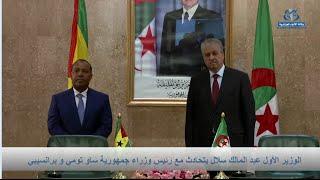الوزير الأول عبد المالك سلال يتحادث مع رئيس وزراء ساو تومي و برانسيبي