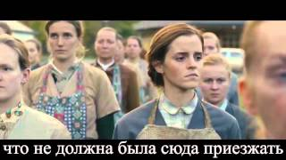Колония Дигнидад (русский) трейлер на русском / Colonia trailer Russian