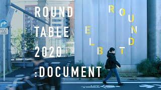ROUND TABLE 2020 DOCUMENTATION