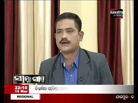 Samna Samni: Tara Prasad Bahinipati