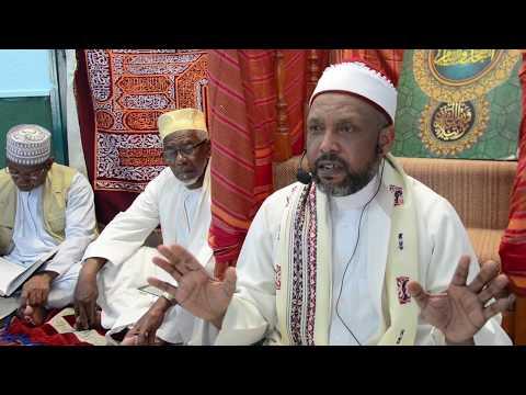Darassa de foundi Hassani à La Courneuve