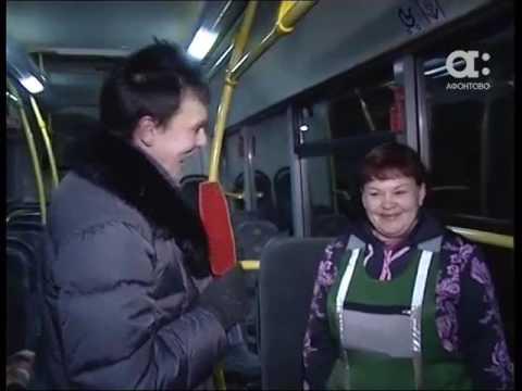 Самый лучший автобусный маршрут Красноярска