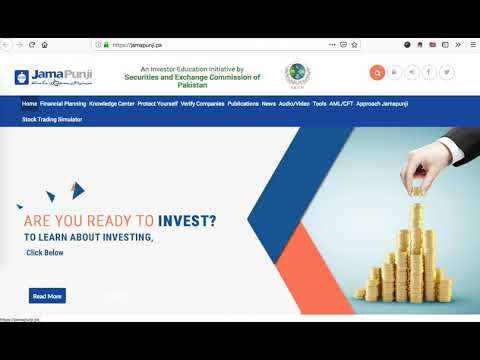 Introduction to SECP Securities and Exchange Commission of Pakistan Website|Tax Dosti Reporting|