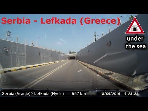 Serbia (Vranje) - Greece (Lefkada) - x12
