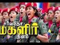 TNPSC GROUP 2 FREE TEST BATCH - மகளிர் தினம் ஸ்பெஷல்