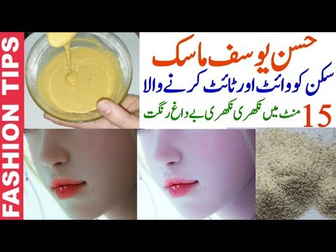 Skin Whitening & Tightening Mask With Husne Yousuf  | Younger Looking Skin