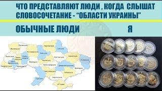Заказываем в Online монету из Серии Области Украины. Севастополь