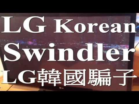 廣東話vs法文急口令 w 香格拉 Shangrila - YouTube