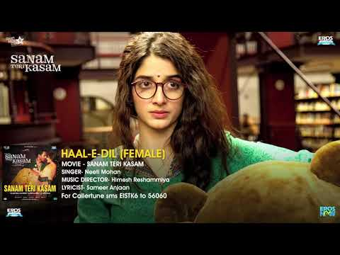 Haal E Dil Female Version Full Audio Song Sanam Teri Kasam Harshvardhan, Mawra   Himesh..Rekha khan