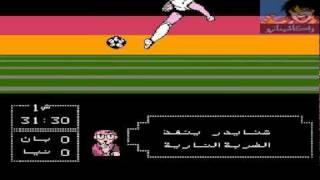 Captain Tsubasa 2 NES Challenge Hack By Wakashimazu