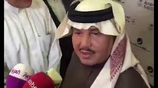 فيديو.. الفنان محمد عبده يدعم الهلال في النهائي الآسيوي