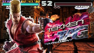 [TAS] Tekken TAG Paul 1 on 1 (철권 태그 폴 피닉스, 鉄拳タッグトーナメント ポール  )[PS2]