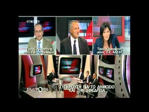 Mega Channel 04/10/2011