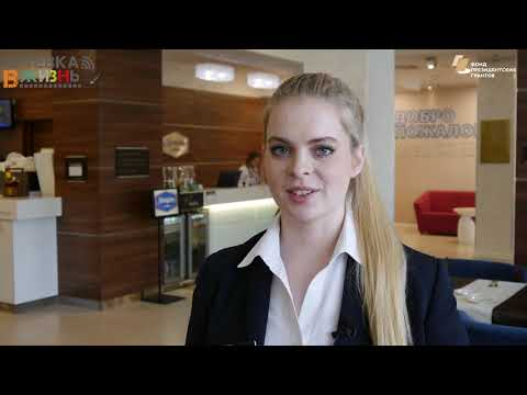 Профессия: ресепшионист-администратор отеля