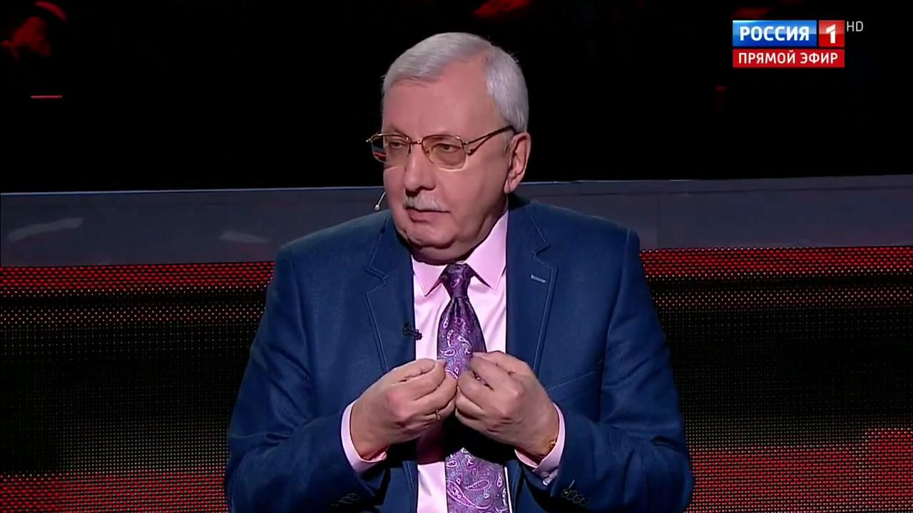 """Виталий Третьяков о Евросоюзе и России. """"Вечер с Соловьёвым"""""""