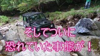 【ジムニー】 林道崩落跡で岩遊び あま栗師匠に悲劇が・・・