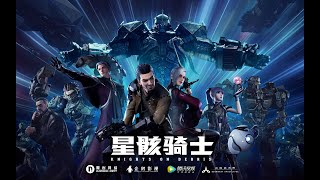 Watch Knights on Debris  Anime Trailer/PV Online