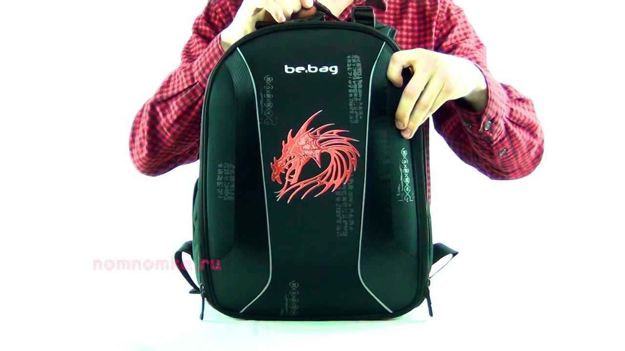 f545c2b6c6be Рюкзак Herlitz Be Bag Airgo Dragon - YouTube