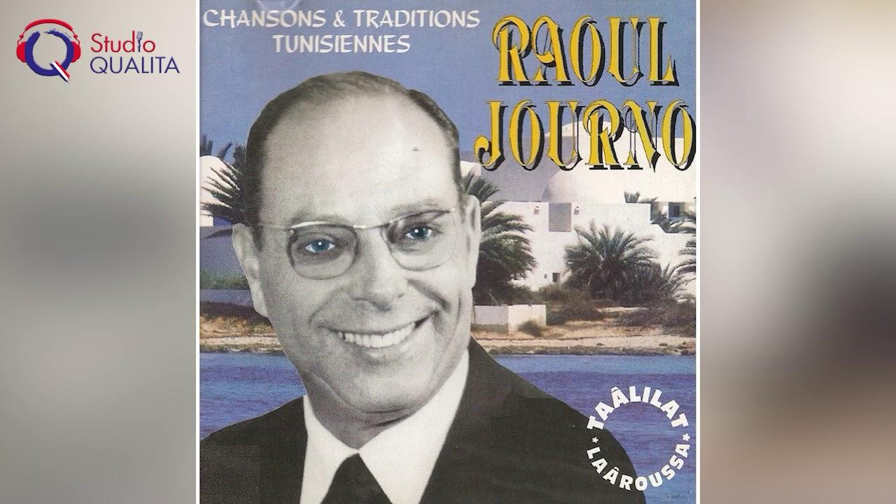 Le regain pour la musique judéo-arabe - Un jour notre Histoire du 16 mars