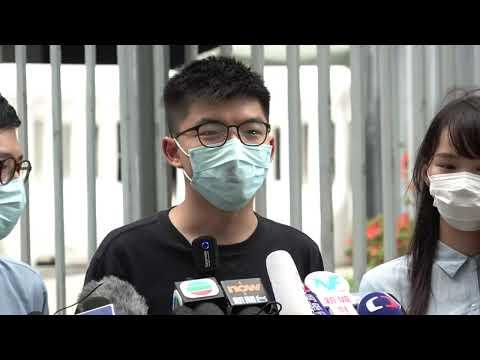 【香港直播20200528】眾志回應美國宣布香港不再享有自治地位 Max 報導  #香港大紀元新唐人聯合新聞頻道