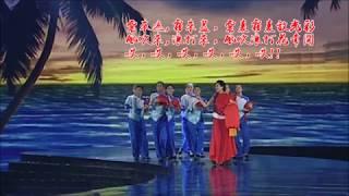 珊瑚颂 - 男聲 歌劇《紅珊瑚》選曲
