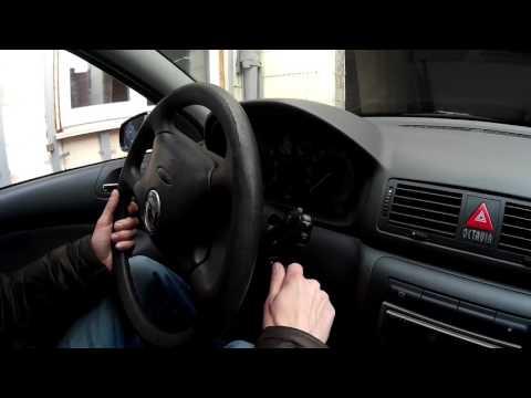 Советы Водителям - Как Разблокировать Руль