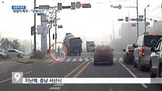 '도로 위 흉기' 대형차…안전 대책 무방비