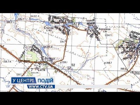 Телеканал C-TV: Гектари пристрасті у Степку