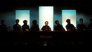 Baixar SIRUP - Why Can't (Official Music Video)