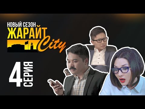 Команда КВН Asia Mix - Home