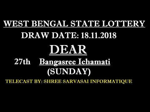 WEST BENGAL STATE LOTTERY 18.11.2018 27th Dear Bangasree Ichamati (SUNDAY)