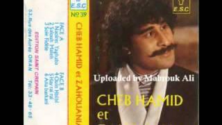 Cheb Hamid   Nouri Ya Elghaba uploaded by mabrouk ali