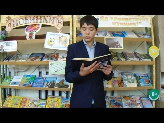 Изображение предпросмотра прочтения – НикитаОтургашев читает произведение «Кинжал» В.Я.Брюсова