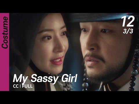 [CC/FULL] My Sassy Girl EP12 (3/3) | 엽기적인그녀