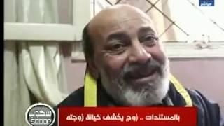 """Gambar cover برنامج سكوب  مع جيهان عفيفي  وحلقة حول """" الخيانة الزوجية """"  5-1-2018"""