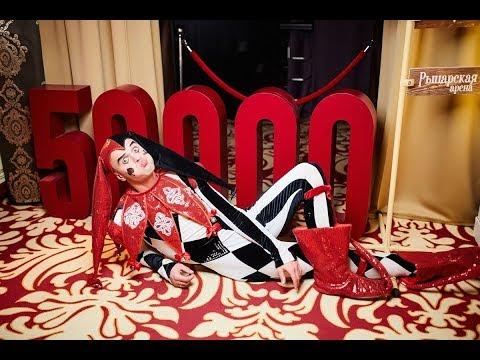 50 000 Сокровищ в Казино Victoria Cherry, 30.09.2017