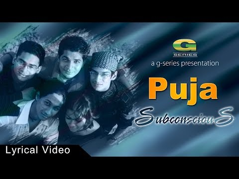 Puja    by Subconscious   Bangla Song 2017   Lyrical Video   ☢☢Official☢☢