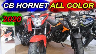 HONDA CB HORNET ABS 2020 all colour in bd cb hornet all color in one place 2020