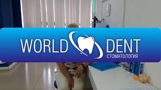 видео World Dent