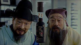 CF 광고 신구 이순재 발효홍삼 원기진액 : 홍삼위에 …