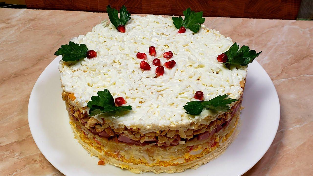 Мой Самый Новогодний Салат приятно удивляет. Нежно Вкусный салат Снежная Королева!