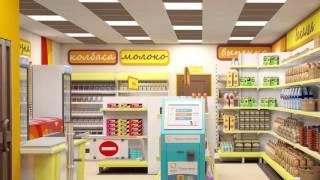 Дизайн интерьера магазина самообслуживания.(, 2016-01-24T21:38:39.000Z)