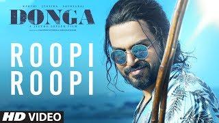 Roopi Roopi Video Song | Donga Telugu Movie | Karthi, Jyotika, Sathyaraj