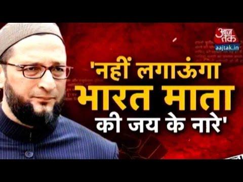 Halla Bol: Asaduddin Owaisi's Controversial Bharat Mata Remarks | Part 1