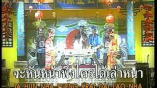 เปาบุ้นจิ้น [ช้า] ฉบับภาษาไทย