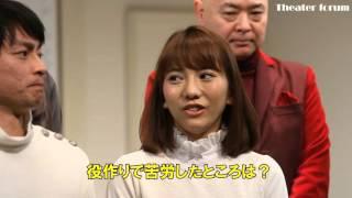 AKB48の卒業発表を行った 高城亜樹の初舞台・初主演。 昨年(2015)3月...
